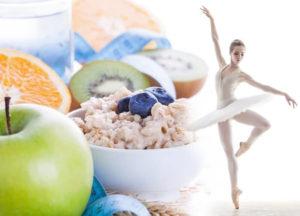 Танцы и правильное питание