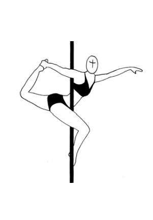Урок 27 Ballerina sit attitude
